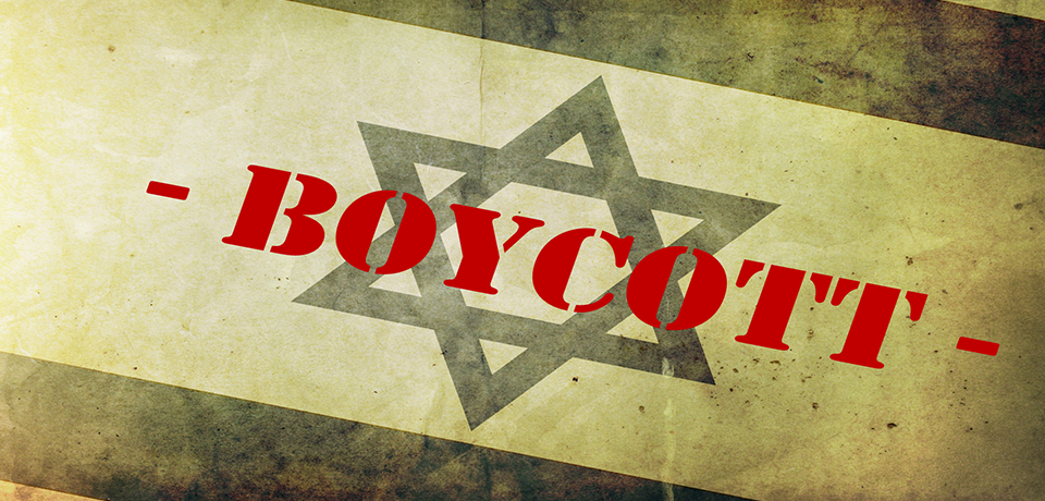 PAPER| CALL TO ACTION: ACADEMIC BOYCOTTING OF ISRAEL