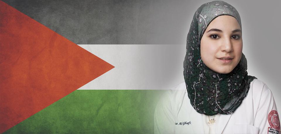 Palestinka- najmlađa doktorica na svijetu