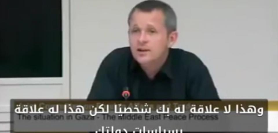 VIDEO-Irski parlamentarac izraelskom ambasadoru: Razlozi zbog kojih vas trebamo protjerati iz države