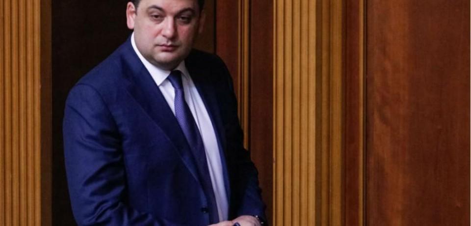 Vladimir Groysman novi premijer Ukrajine