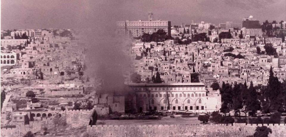 Kako su Arapi reagovali na paljenje Mesdžidul Aksa