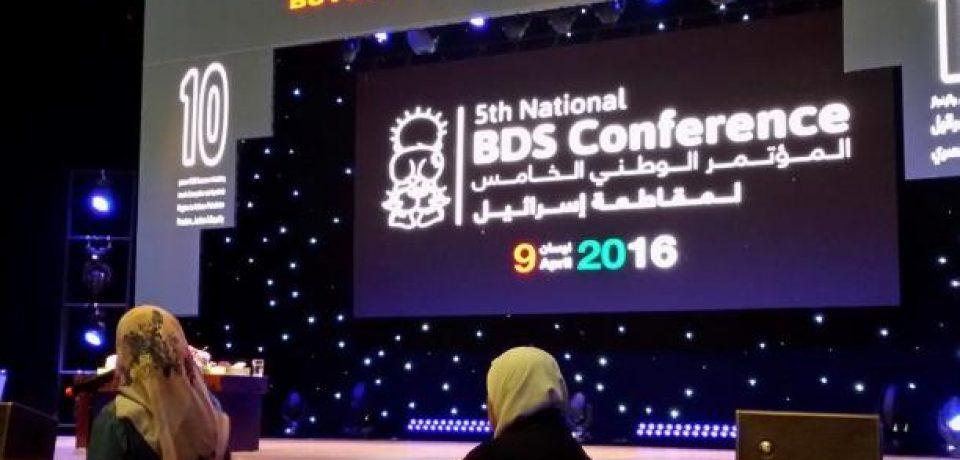 Pokret bojkota Izraela kreće u pravnu bitku protiv optužbi za protivzakonito djelovanje
