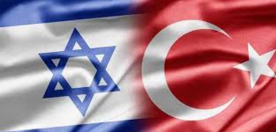 Turska i Izrael postigli dogovor i obnovili odnose