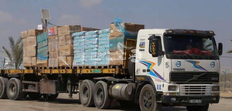 Kamioni sa humanitarnom pomoći ušli u Gazu