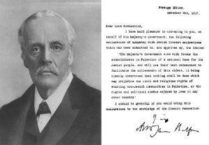 Balfour_portrait_and_declaration-300x208