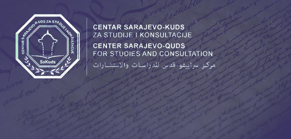 Centar Sarajevo-Kuds za Studije i Konsultacije (Bosanski | عربي)