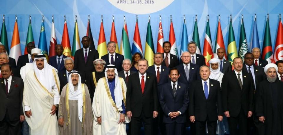 Počeo 13. samit Organizacije islamske saradnje