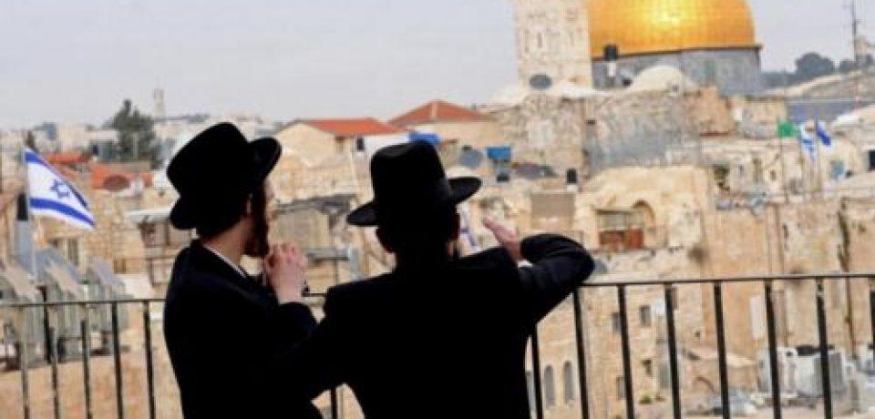 Novi planovi za potpunu judaizaciju Jerusalema