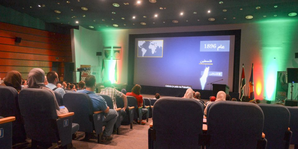 Centar za balkanske i bliskoistočne studije organizovao Dane Palestine u Novom Gradu